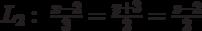 L_2:\ \frac{x-2}{3}=\frac{y+3}{2}=\frac{z-2}{2}
