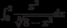 \int_{0}^{2} \dfrac{x^2}{\sqrt[3]{8-x^3}} dx