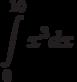 \int\limits^{10}_{0}x^3dx