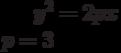 y^2=2px\\p=3