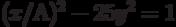 (x/А)^2-25y^2=1