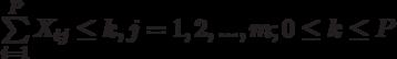 \sum\limits_{i=1}^P{X_{ij}}\le k,  j = 1, 2, ...,m; 0 \le k \le P