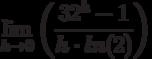 \lim_{h \to 0} \left( \frac{32^h-1}{h \cdot ln(2)}\right)