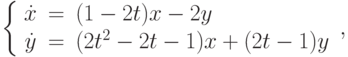 \left\{\begin{array}{ccl}  \dot{x} &=&(1-2t)x-2y \\    \dot{y} &=&(2t^2-2t-1)x+(2t-1)y\end{array}\right.,