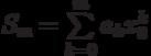 S_m=\sum\limits_{k=0}^{m}a_k x_0^k