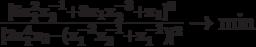 \bf{\frac{[5 x_{1}^{2}x_{2}^{-1} + 3 x_{1}x_{2}^{-3}+ x_{1}]^{3}}{[2 x_{1}^{4}x_{2} - (x_{1}^{-2}x_{2}^{-1}+x_{1}^{-1})]^{2}} \rightarrow \min}