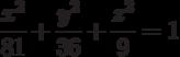 \frac{x^2}{81}+\frac{y^2}{36}+\frac{z^2}{9}=1