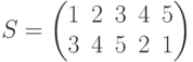 S=\begin{pmatrix}1 & 2 & 3 & 4 & 5\\3 & 4 & 5 & 2 & 1\\\end{pmatrix}