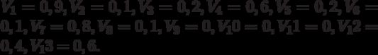 V_1 = 0,9, V_2 = 0,1, V_3 = 0,2, V_4 =0,6, V_5 = 0,2, V_6 = 0,1, V_7 =0,8, V_8 = 0,1, V_9 = 0, V_10 = 0, V_11 = 0, V_12 =0,4, V_13 = 0,6.