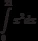 \int\limits^{21}_{0}x^2dx