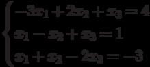 $$ \begin{cases}-3x_1+2x_2+x_3=4\\x_1-x_2+x_3=1\\x_1+x_2-2x_3=-3\end{cases} $$