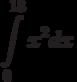 \int\limits^{18}_{0}x^2dx