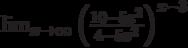 \lim_{x\to \infty}\left(\frac{10-5x^2}{4-5x^2}\right)^{x-3}
