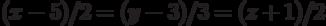 (x-5)/2=(y-3)/3=(z+1)/2