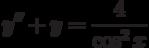 y''+y=\frac{4}{\cos^2{x}}