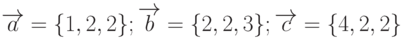 \overrightarrow{a}=\{1,2,2\}; \overrightarrow{b}=\{2,2,3\}; \overrightarrow{c}=\{4,2,2\}