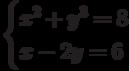 \begin{cases}                   x^{2}+y^{3}=8\\                   x-2y = 6\\                   \end{cases}