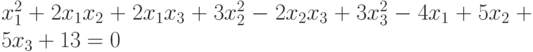 x_{1}^{2}+2x_{1}x_{2}+2x_{1}x_{3}+3x_{2}^{2}-2x_{2}x_{3}+3x_{3}^{2}-4x_{1}+5x_{2}+5x_{3}+13=0