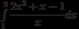 \int\limits_1^2{\cfrac{2x^2+x-1}{x}dx}