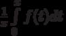 \frac{1}{x}\int\limits_{0}^{x}f(t)dt