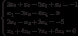 \left\{        \begin{aligned}        & 2x_1+x_2-5x_3+x_4=-1 \\        & x_1-3x_2-6x_4=9 \\        & 2x_1-x_3+2x_4=-5 \\        & x_1+4x_2-7x_3+6x_4=0        \end{aligned}        \right.