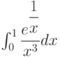 \int_{0}^{1} \dfrac{e^{\dfrac{1}{x}}}{x^3} dx