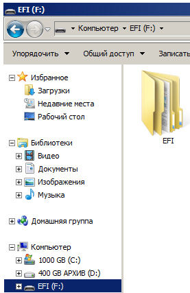 Так выглядит образ ROSA Desktop Fresh R1 на USB-накопителе