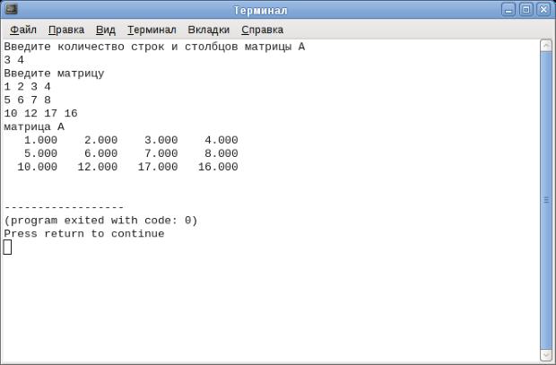 Pascal решение задач с матрицами математический логика задачи решение