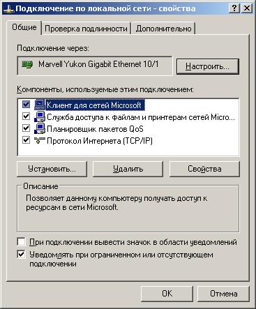 сессии пользователей windows 7 оснастка
