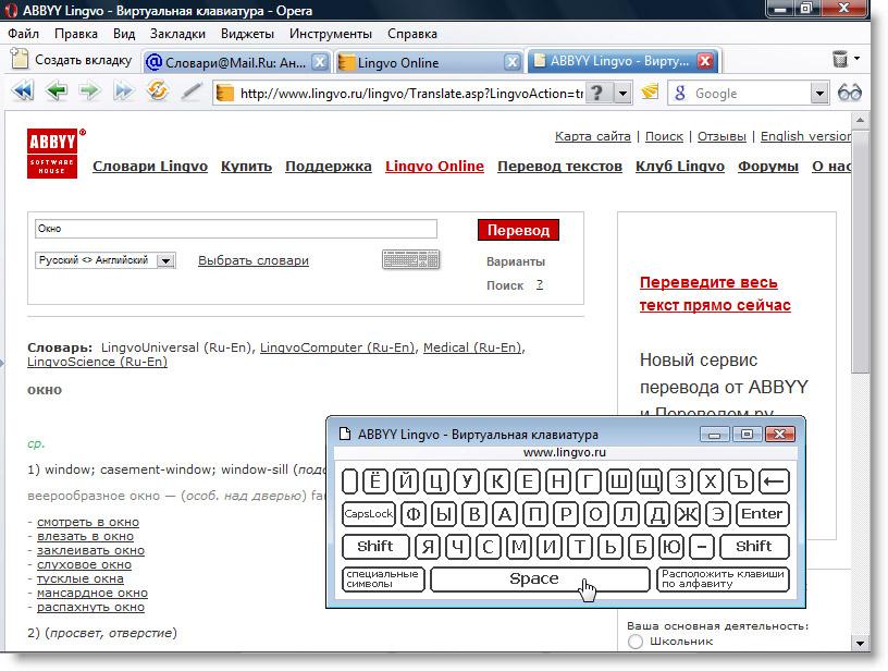 Создание сайта перевод на английский как сделать дизайн интернет магазин