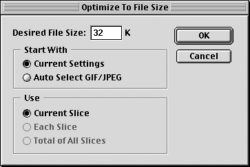 Команда Optimize to File Size