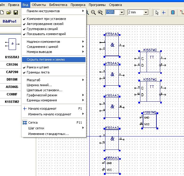 Программа для создания схемы для сайта сайт компании щит
