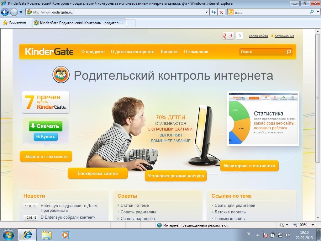 http://www.intuit.ru/EDI/13_06_16_1/1465770032-28695/tutorial/493/objects/9/files/09_17.jpg