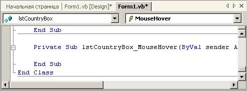 Например, в операционной системе windows щелчок мышью на кнопке пуск (событие) открывает меню пуск (отклик)