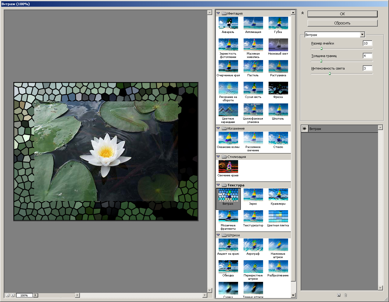Как сделать овальную картинку в фотошопе