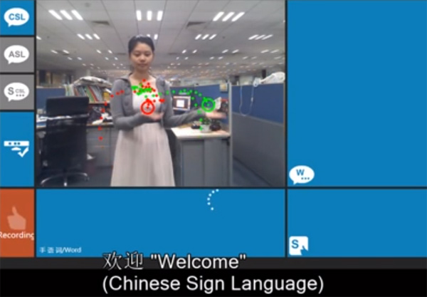 Kinect Sign Language Translator