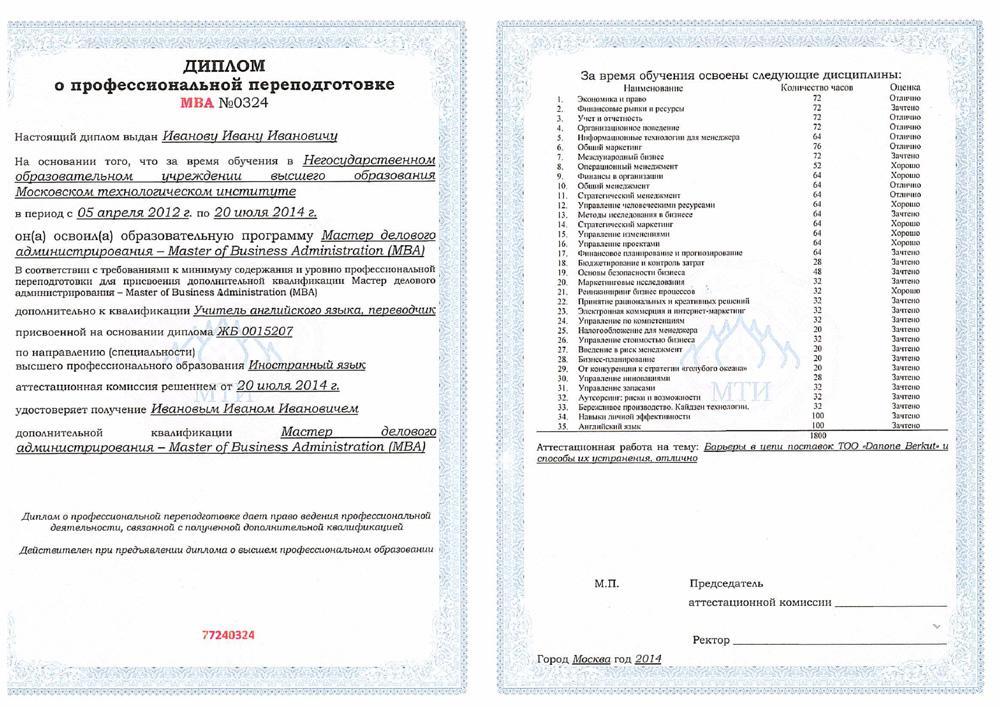 Экзамены и сертификаты 1С  pro1c8ru