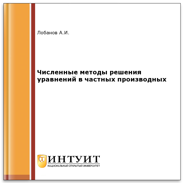 ebook knowledge