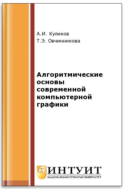 pdf Treatise on Invertebrate
