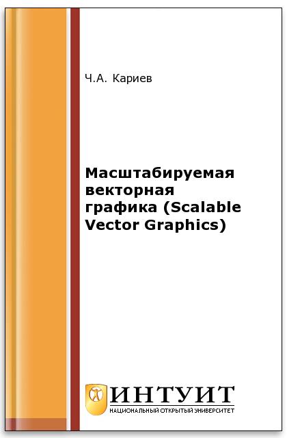 Inform Technology (avant garde paradoxist prose 2011