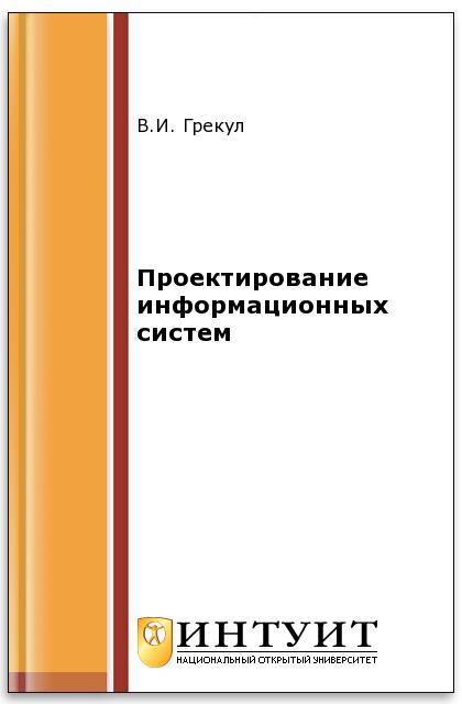pdf Make: