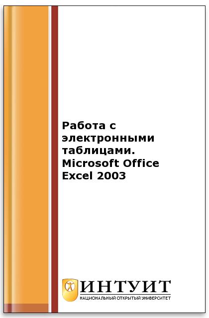 pdf Grunt.js Cookbook
