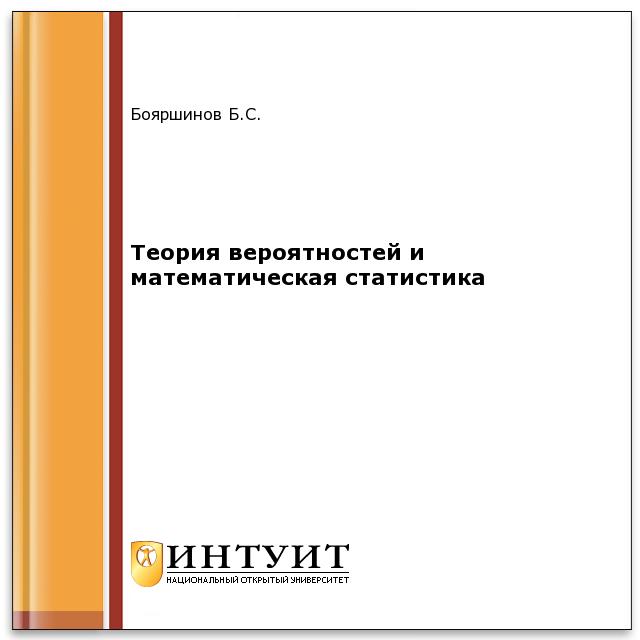 book wordpress