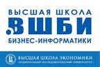НИУ ВШЭ (Высшая Школа Бизнес-Информатики)