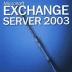 Функциональность, безопасность и поддержка Exchange Server 2003