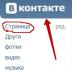 Вася Васяв
