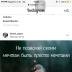 Шахноза Джалолова