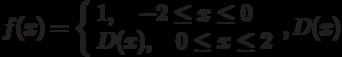 f(x)=\left\{\begin{array}{l}1,\quad -2\le x\le 0 \\ D(x),\quad 0\le x\le 2\end{array}\right.,D(x)