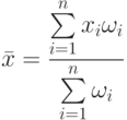 \bar x= \frac{ \sum\limits_{i=1}^{n} x_i \omega_i}{ \sum\limits_{i=1}^{n} \omega_i}