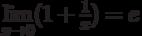 \lim\limits_{x\to 0} (1+\frac{1}{x}) =e